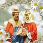 Святые Петр и Феврония Муромские – покровители счастливого супружества