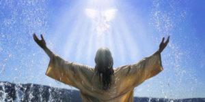 крещение господне традиции и обычаи