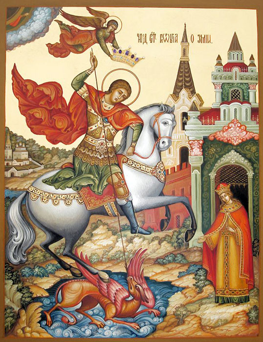 Георгий Победоносец на коне