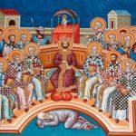 Собор Константина